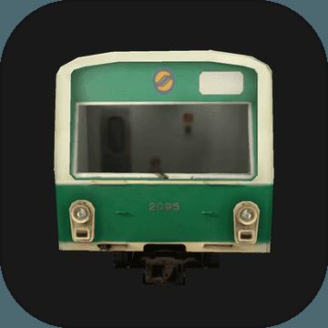 列车模拟器2