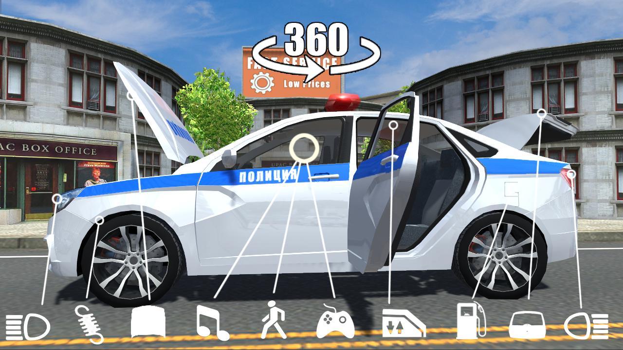 俄罗斯汽车模拟ios版
