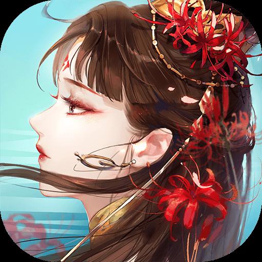 倩女幽魂  v1.9.9 官网版